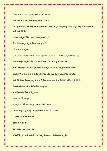 Family-katha-chitram03-page-0038