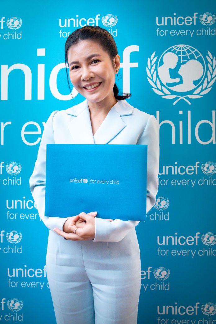 Unicef-3