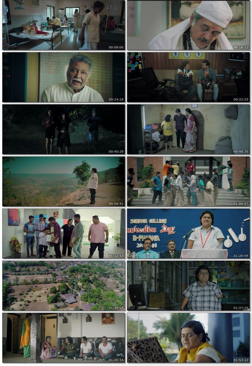 Cypher-Shoonya-Se-Shikhar-Tak-2019-www-9kmovies-cards-Hindi-Movie-720p-AMZN-HDRip-ESub-840-MB-mkv-th