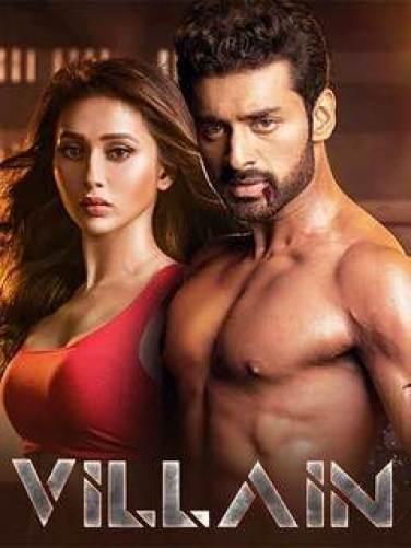 Villain (2018) Bengali 720p WEBRip 1GB DL