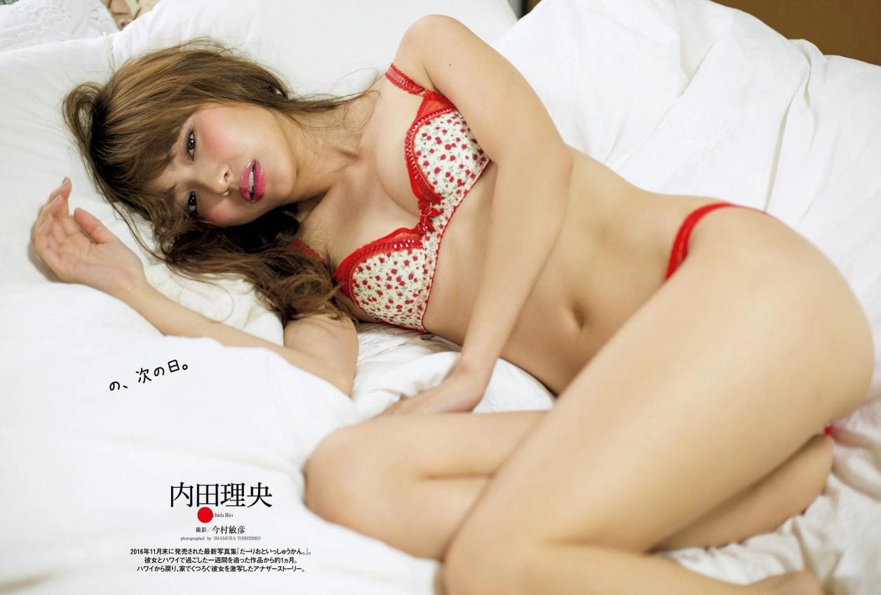 Weekly Playboy NEW YEAR 2017 1-001