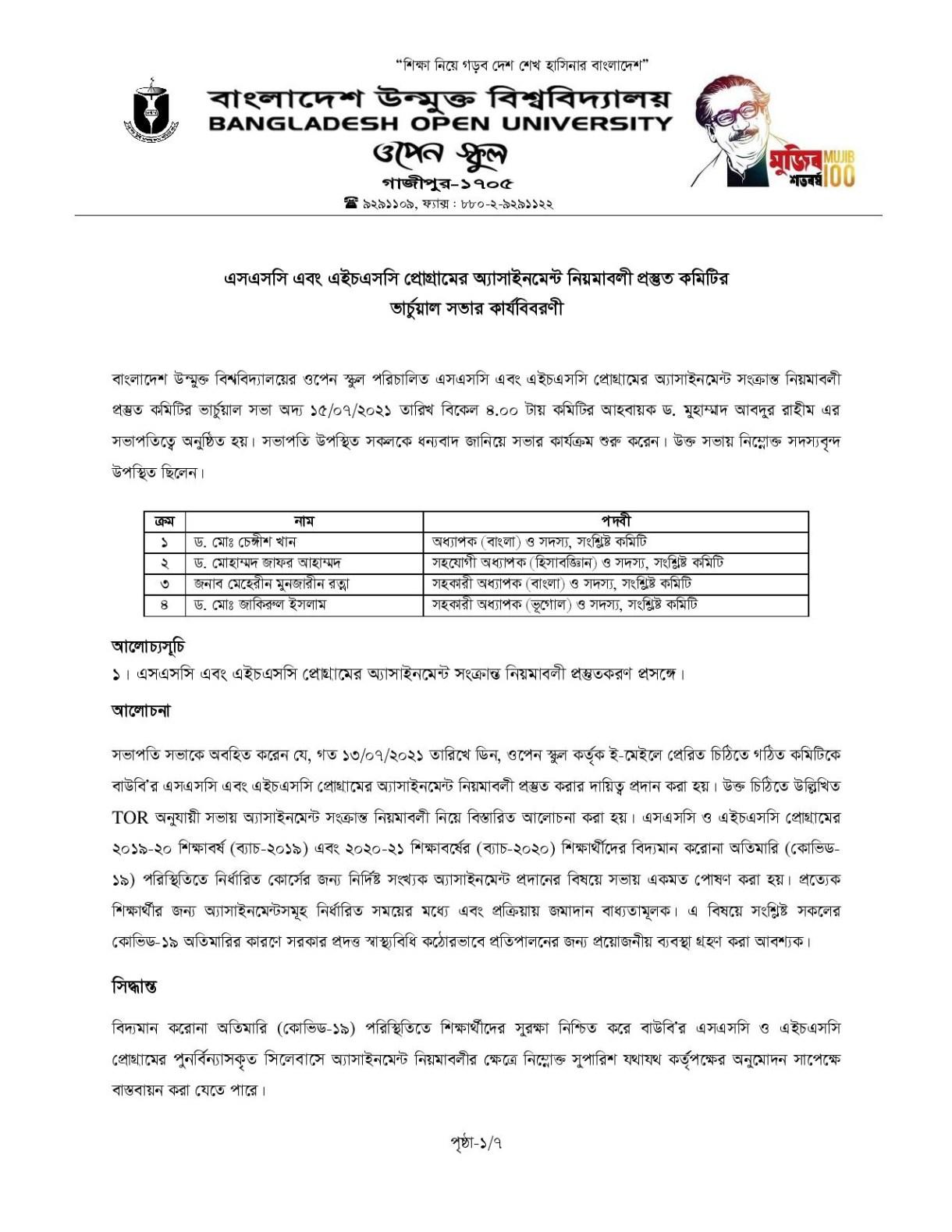 Bangladesh Open University BOU HSC Assignment Answer 2021 Pdf Download 21