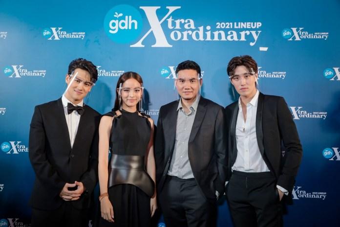 GDH-Xtraordinary-2021-19