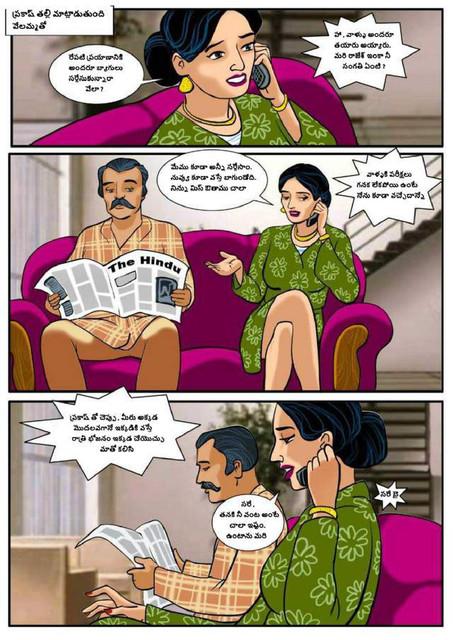 Velamma-Idi-Arambam-1-page-0002