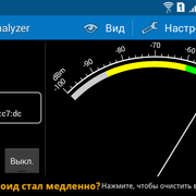 Screenshot-2015-02-10-10-08-01