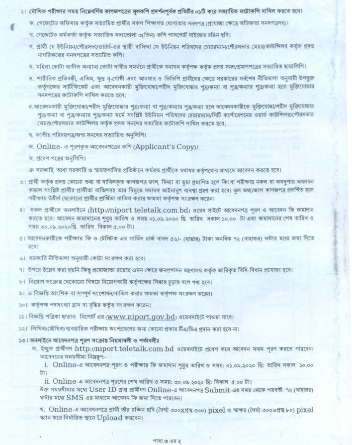 niport-Page-1-Page-2