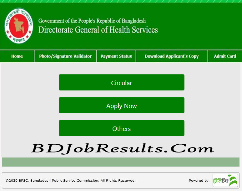 DGHS-Online-Application