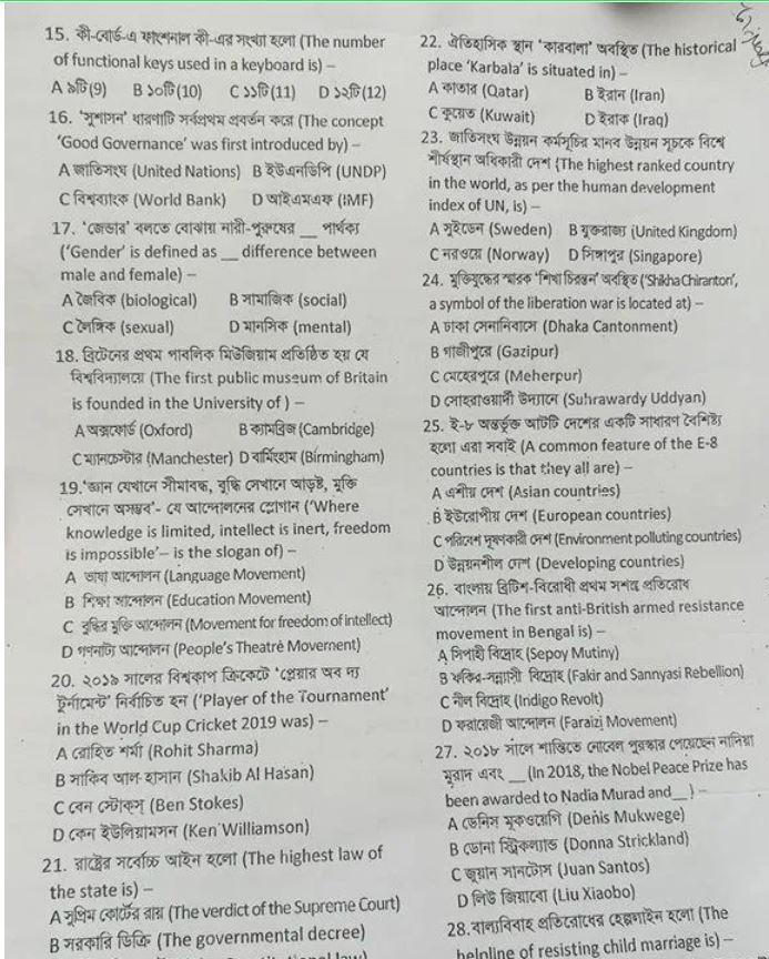 DU B Unit Question Bank- DU Previous 10 Years Questions