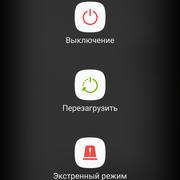 Screenshot-20170215-044833