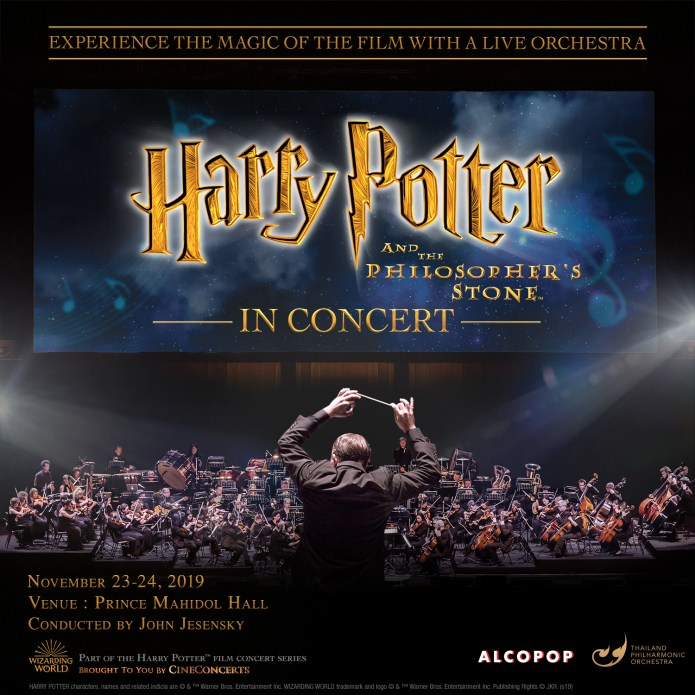 03-THE-HARRY-POTTER-FILM-CONCERT-SERIES