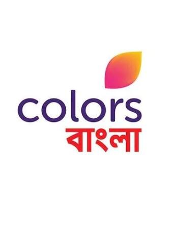 Colors Bangla All Serial Download 5th September 2020 Zip Download