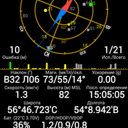Screenshot-2014-10-29-15-05-06