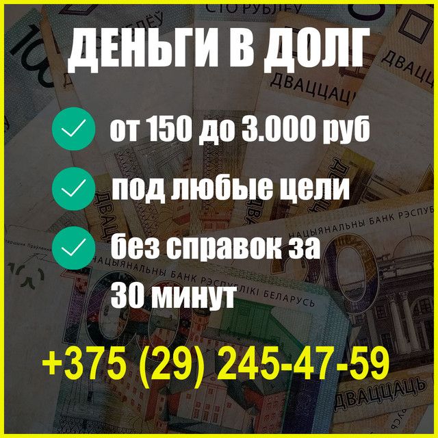 Банк втб адрес головного офиса москва