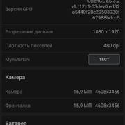 Screenshot-20170215-050702