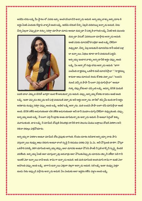 Family-katha-chitram13-page-0010