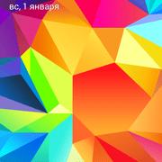 Screenshot-2012-01-01-00-33-21