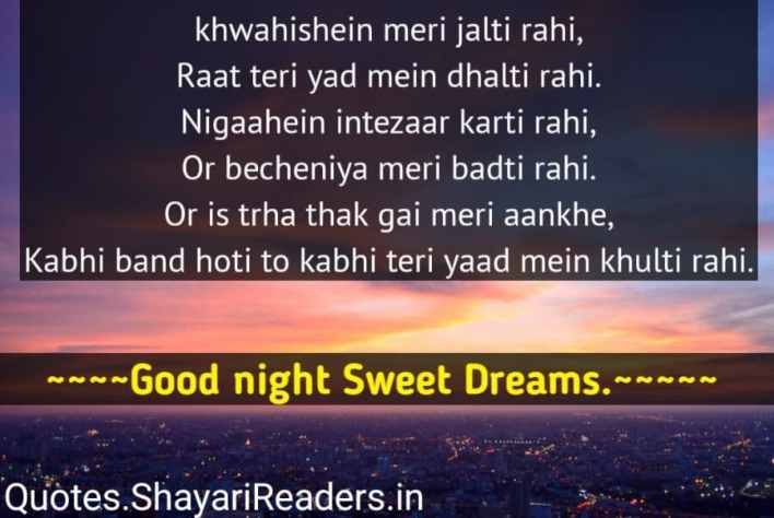 Good Night Quotes In Hindi On Love