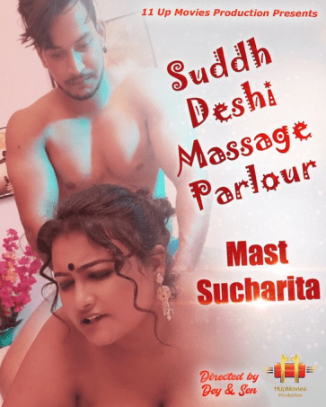 Suddh-Desi-Massage-Parlour-2020-Hindi-S01-E01-11-Upmovies-Web-Series-720p-HDRip-300-MB-Download