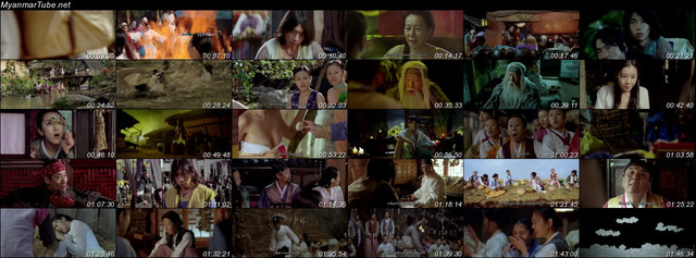 18-A-Tale-Of-Legendary-Libido-2008-Myanmar-Tube