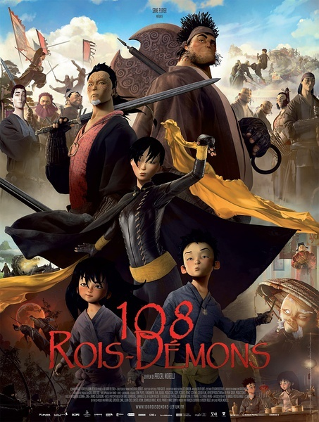 The-Prince-and-the-108-Demons-2014-Hindi-Dual-Audio-720p-Blu-Ray-1-1-GB-Download