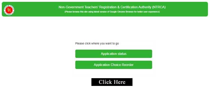 NGI-Application-Choice-Reor