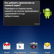 Screenshot-2012-04-10-07-03-42