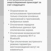 Screenshot-20170215-050449