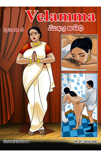 Vela-5-Mukhya-Athidhi-page-0001