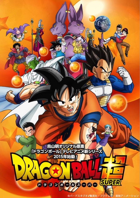 Dragon Ball Z 01 Vostfr : dragon, vostfr, Dragon, Super, (S1-S5), [1080p.x265][multisubs:eng,fre,por,spa][, Vostfr]
