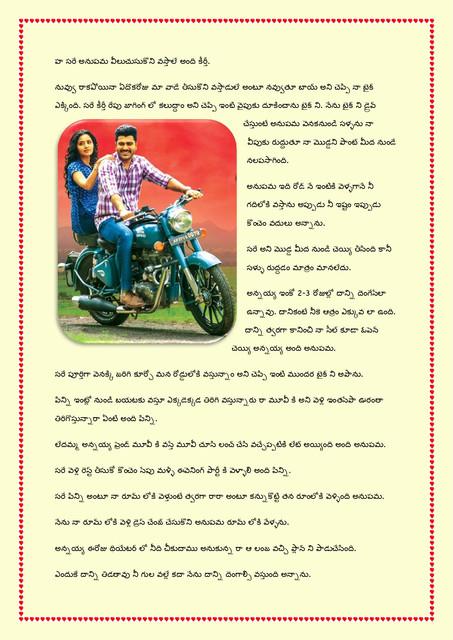Family-katha-chitram03-page-0011