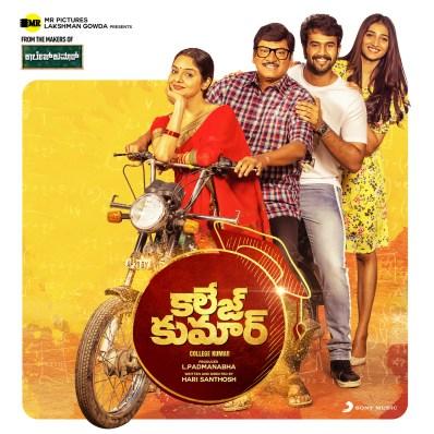College Kumar 2020 Telugu 720p HDTV 1.4GB Download