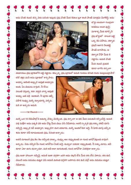 Dubai-Lo-Dengulaata-03-page-0004