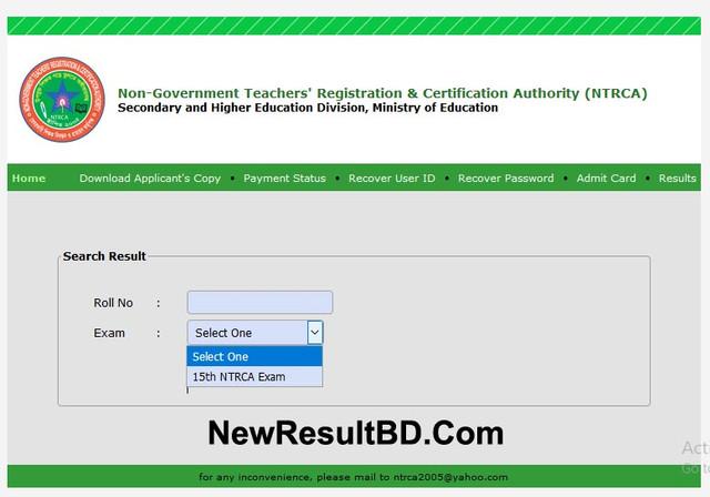 15th NTRCA Exam Result