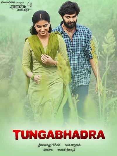 Tungabhadra-2015-Hindi-Dual-Audio-UNCUT-1080p-HDRip-1.8GB-Downloaddb65aa07e2cb805b