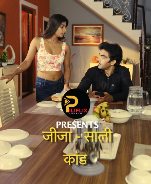 18+ Jija Shali 2020 S01E01 PiliFlix Original Hindi Web Series 720p HDRip 126MB Watch Online