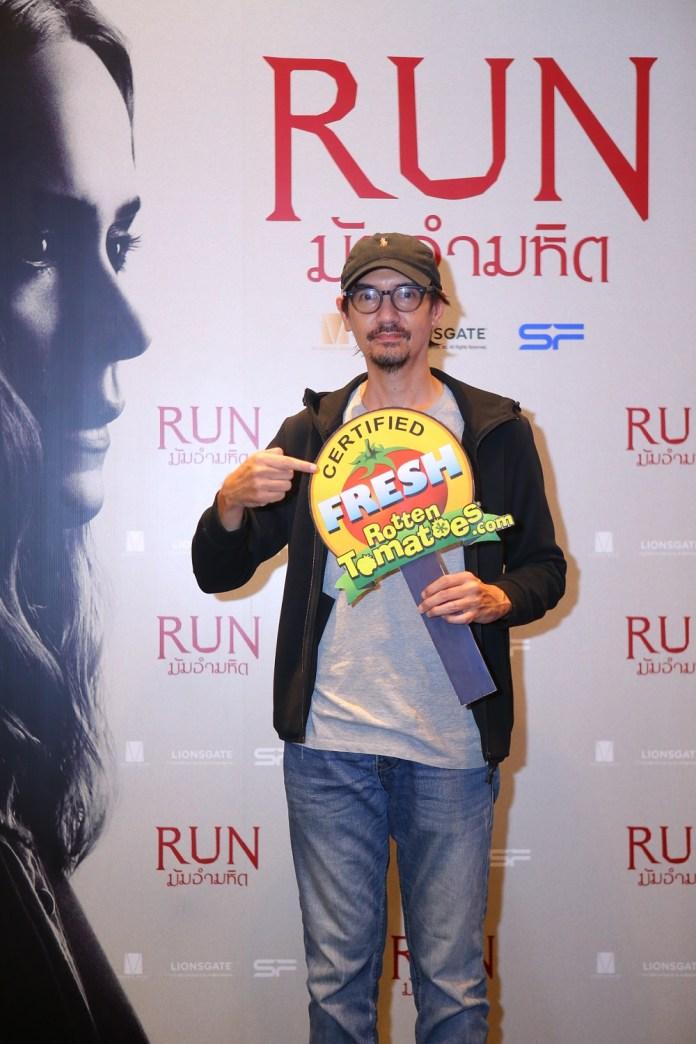Press-Run-6