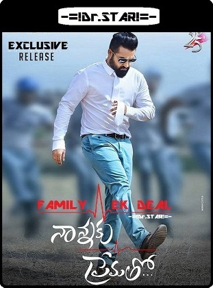 Nannaku Prematho (2020) Dual Audio Hindi 720p UNCUT ORG HDRip 950MB MKV