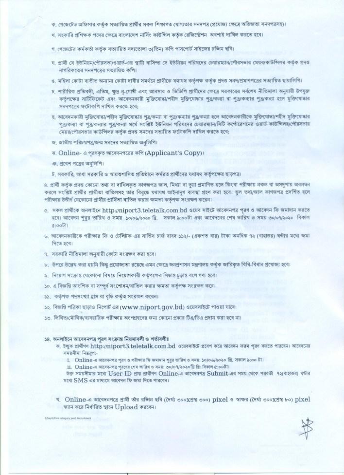NIPORT-Job-Circular-2020-PDF-3