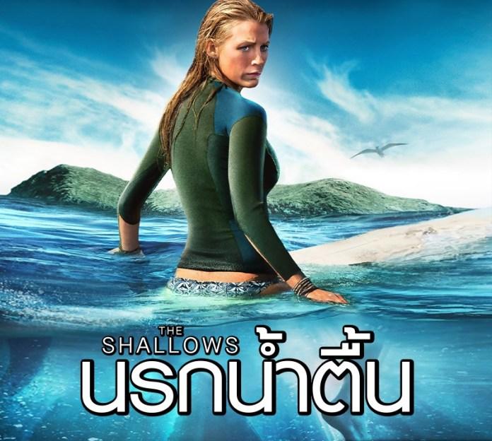 true4u-movie-program-4