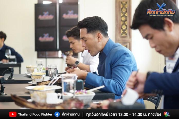 Thailand-Food-Fighter-12
