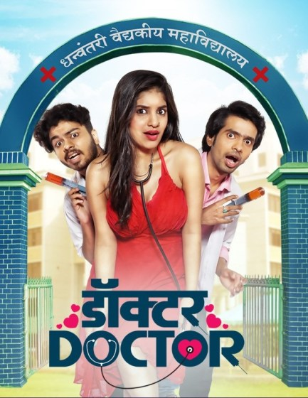 Doctor-Doctor-2020-Marathi-1080p-ZEE5-HDRip-1-6-GB-ESubs-Download