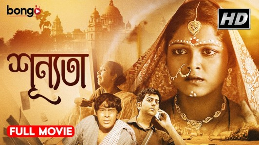 Shunnota 2020 Bengali Movie 720p HDRip 800MB | 450MB Download