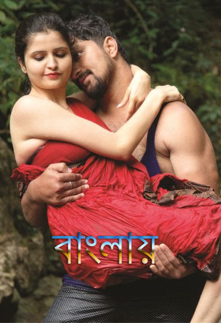 18+ Dr.Madan 2020 Bengali Dubbed 720p HDRip 650MB DL