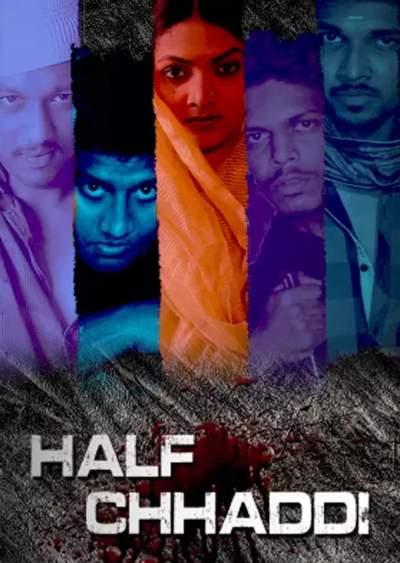 Half-Chaddi-2020-S01-Hindi-MX-Original-Complete-Web-Series-1080p-HDRip-1-7-GB-Download