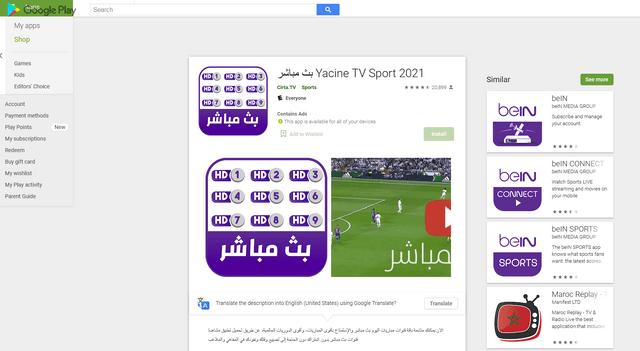 Yacine-TV-Sport-2021-