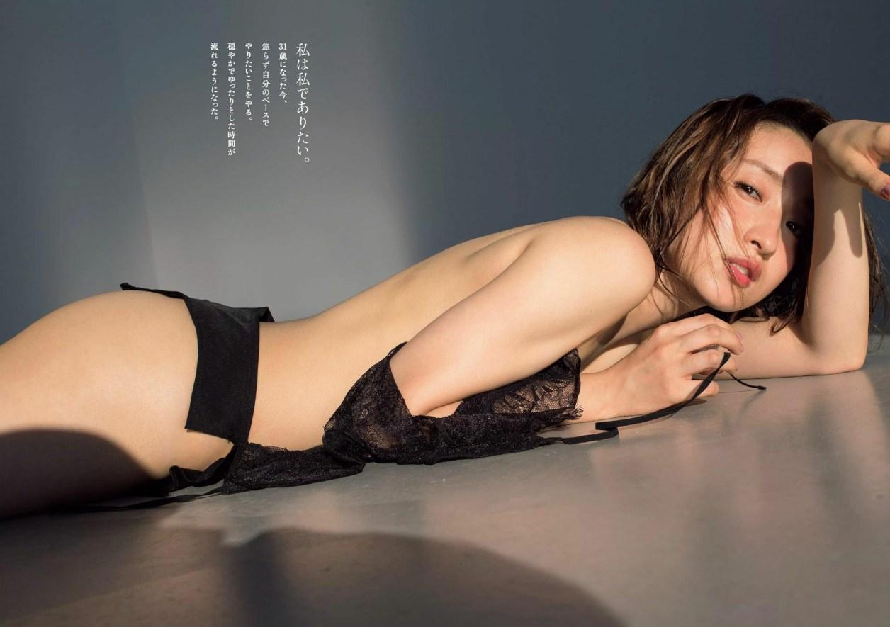 Weekly-Playboy-2020-43-Umeda-Ayaka-0011