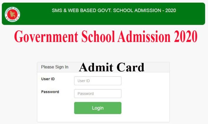 GSA-Admit-Card