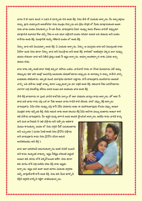 Family-katha-chitram10-page-0015