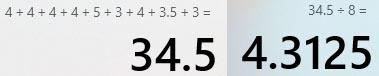 SSC Result GPA Point Math