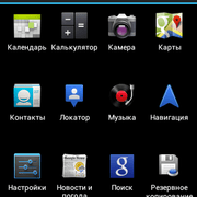 Screenshot-2012-04-10-07-04-06